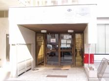 Budova Krajského strediska ÚNSS Trnava